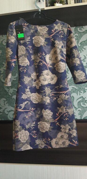 Новое платье (с этикеткой) на размер 36 (s), рукав 3/4. Материал