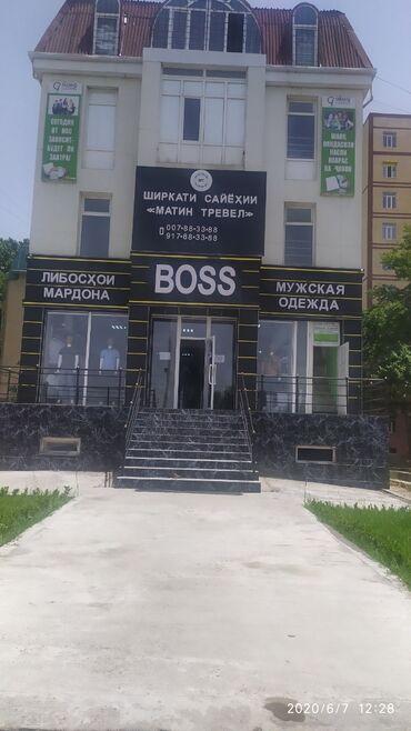 Коммерческая недвижимость в Душанбе: Ба ичора дода мешавад барои Маркзи таълими. Зеро маркази таълимие ки