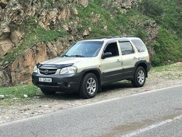 сколько стоит шины в Кыргызстан: Mazda Tribute 3 л. 2003 | 209622 км