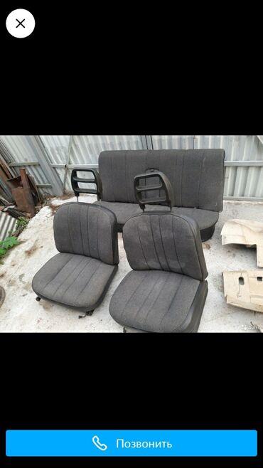 Транспорт - Студенческое: Куплю комплект сидений на ваз. 2105,,,2106,,,2107