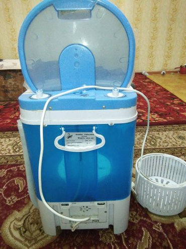 new washing machine в Ош