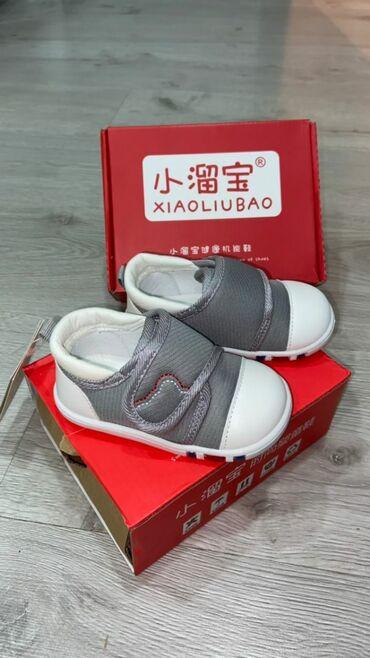Обувь на мягкой подошве. Размер 17,18(13,13.5см)