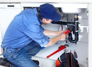 Сантехника водоснабжение канализация водопровод установка вакуумный