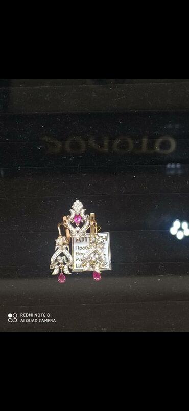 Срочно продам комплект Российское золото 585°. Цена 28000 сом