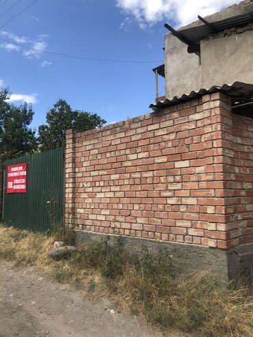 spisat ofisnuju mebel в Кыргызстан: Продам Дом 90 кв. м, 4 комнаты