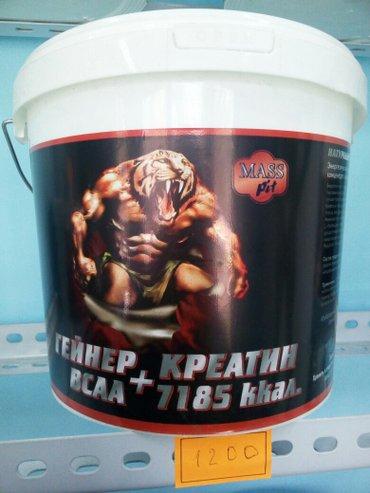 Спортивное питание в Лебединовка: Гейнер с креатином и всаа 2кг распродажа для мышечной массы силы