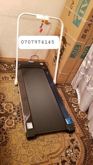 Где продаются стики айкос - Кыргызстан: Продаю беговую дорожку.Новая в упаковке.Максимальный вес пользователя