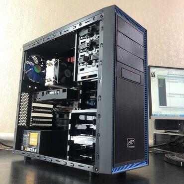 Игровой компьютер Мощный игровой системник, для игр на высоких настрой