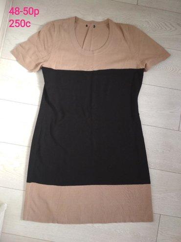 платья рубашки на пляж в Кыргызстан: Платье, платья нарядные и для работы! В отличном состоянии! Пару раз