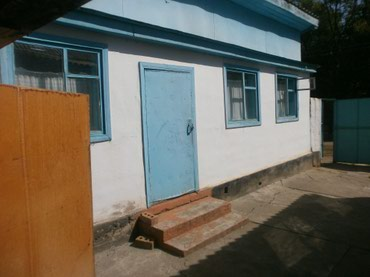 Продаётся дом в селе Семёновка в Семеновка