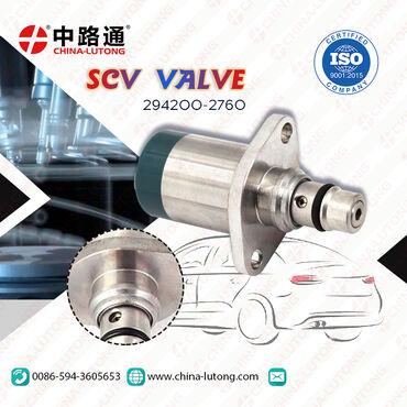 2013 triton SCV valve-triton 3.2 suction control valveOTC Linda2013
