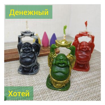 Хотей – это бог богатства, веселья и счастья. В фен-шуй Хотея