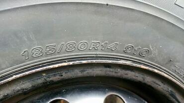 диски 14 купить в Кыргызстан: Куплю одну шину