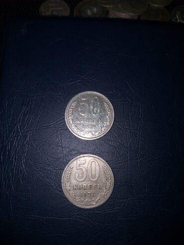 Nadir sovet qepikleri 1976 il 50 qepikler
