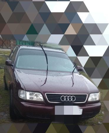 Audi A6 1995 в Каракол