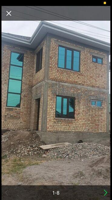 Прозрачные решетки на окна цена - Кыргызстан: Окна пластиковые окна пластиковые окна пластиковые окна пластиковые