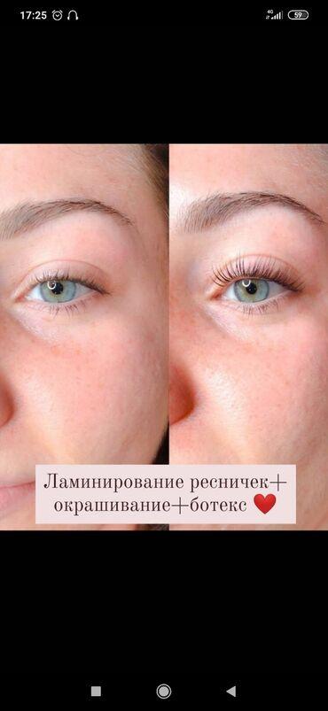Мода, красота и здоровье - Беловодское: Ламинирование ресничек+ окрашивание +ботекс а так же ламинирование
