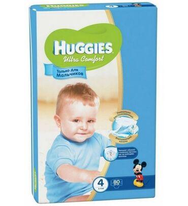 huggies elite soft в Кыргызстан: Huggies Подгузники Ultra comfort #4 размер (8-14 кг) 80 шт