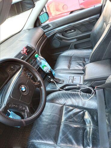 BMW 525 2.5 л. 2000 | 337397 км