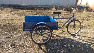Трехколёсный велосипед, сделанный в ручную, новенький