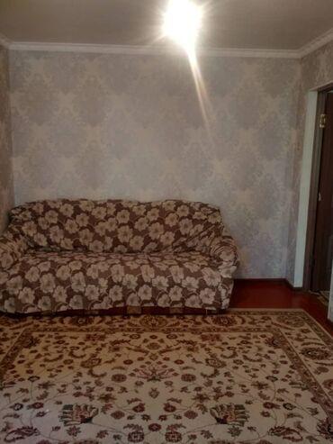Продается квартира: 2 комнаты, 38 кв. м