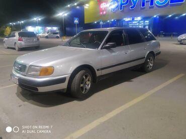 Audi 100 2.3 л. 1992