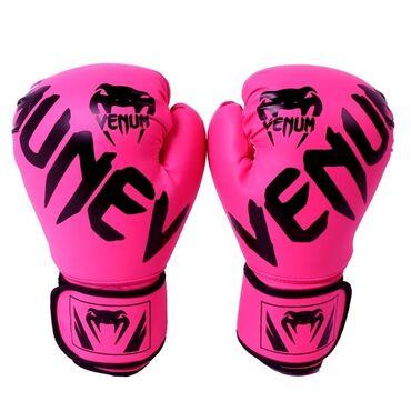 Sport i hobi | Srbija: Venum bokserske rukavice RoziVenum Elite bokserske rukavice