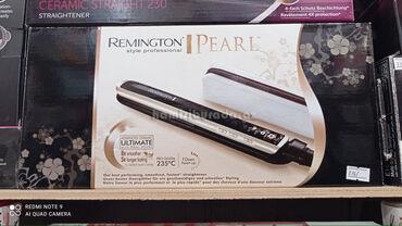 Stayler Remington Pearl S9500İstehsalçıRəng:ağ-qara Növ:Стайлер İdarə