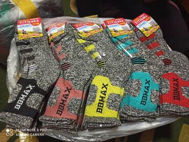 термо носки в Кыргызстан: Срочно !!! Срочно!!!Термо носки из Кореи!!! 100%Оптом !!! По