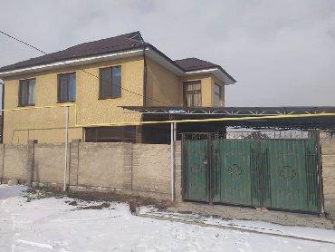 Продажа Дома от собственника: 240 кв. м, 5 комнат в Бишкек
