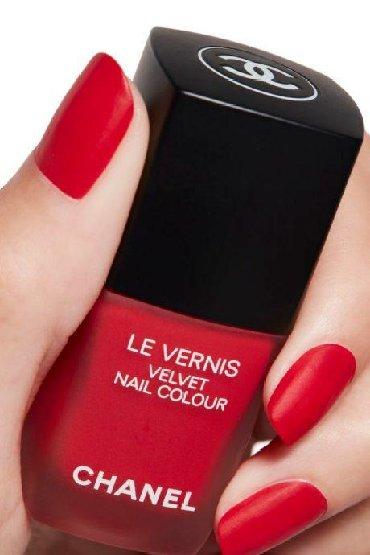Kosmetika Bakıda: Chanel оригинал
