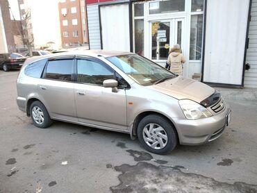 Минивен авто - Кыргызстан: Honda Stream 1.7 л. 2001