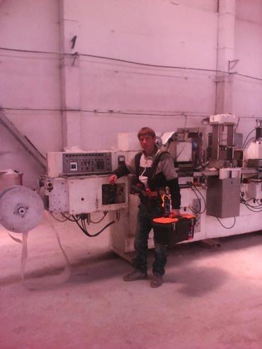 Электрик, монтаж, ремонт оборудования, в Лебединовка