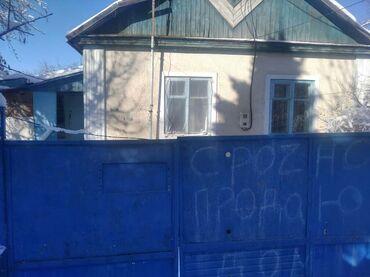 дома на продажу в бишкеке в Кыргызстан: Продам Дом 40 кв. м, 4 комнаты