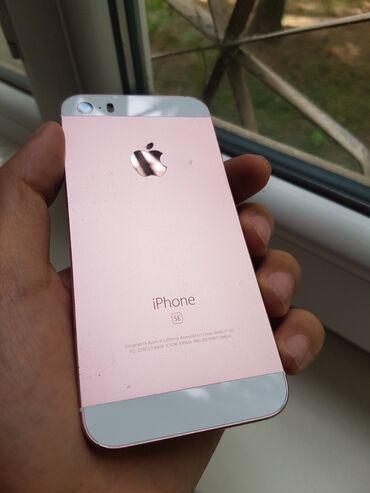 Корпус Apple Iphone 5SEОригинал 100% Установкой не занимаюсьЦену не