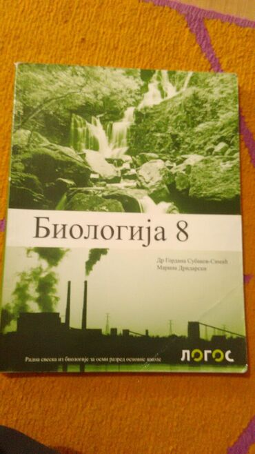 Knjiga i radna sveska iz biologije