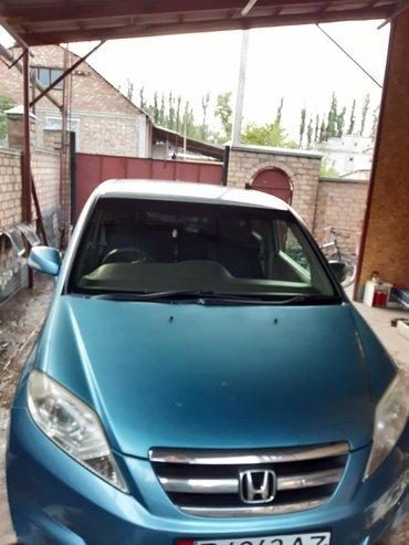 honda edix в Кыргызстан: Honda Edix 1.7 л. 2005 | 198000 км