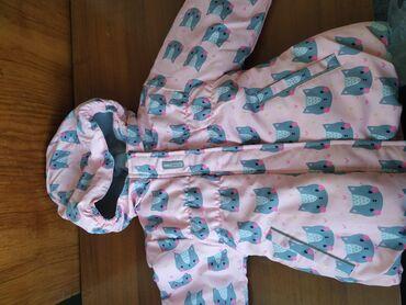 Продаю новую детскую зимнюю куртку .Фирма Aimico, наполнитель