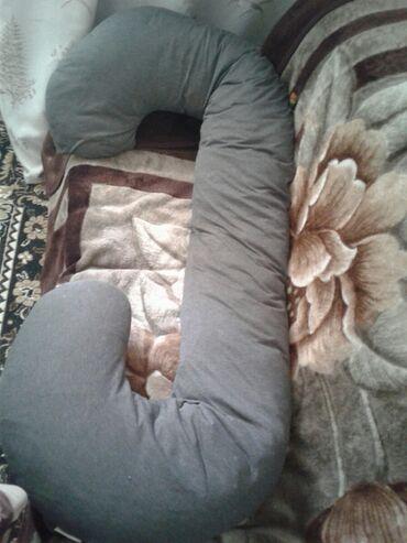 Дом и сад - Беловодское: Подушка для беременных обмен или продам