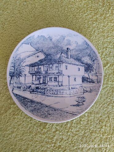 Kuća i bašta - Pancevo: Porcelanske tanjir, nov nekorišćen.Precnik 24 cm