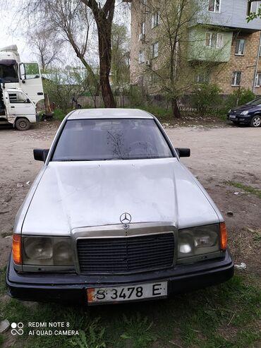 Mercedes-Benz W123 2.6 л. 1985