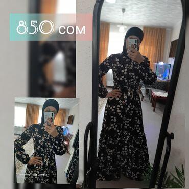Платья в Токмак: Платье штапель Турция