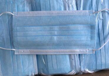 сколько стоит мед в бишкеке в Кыргызстан: Маски медицинские 3 слойные с фиксатором китайские оригинал. Доставка