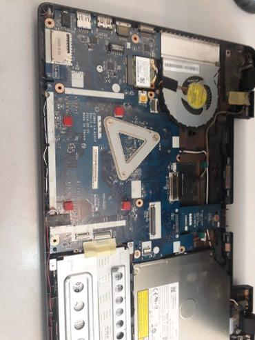 Ремонт компьютеров и нотбуков установка всех программы и антивирус в Бишкек