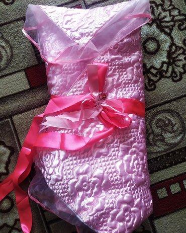Другие товары для детей в Кызыл-Кия: Одеяло-конверт для выписки. Город Кызыл-Кия