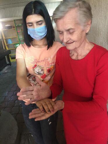 Возраст это наша гордость, Пожилые люди со временем начинают всё
