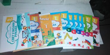 Knjige, časopisi, CD i DVD | Sabac: Knjige za 1 i 2 razred osnovne škole