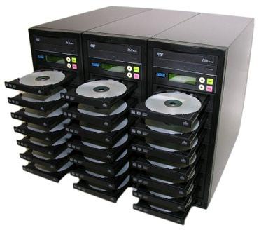 тиражирование дисков в Кыргызстан: Тиражирование CD, DVD дисков.Копирование. Дубликация. Серийная