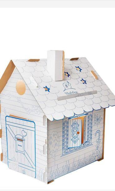 Продаю дом раскраску из картона высота 125см . Отличный подарок