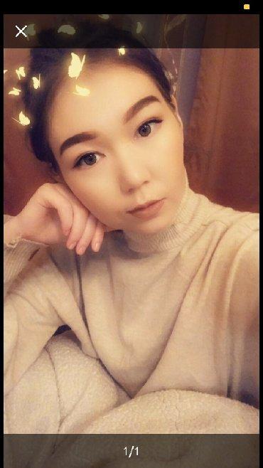 салон beauty club в Кыргызстан: Массаж Массаж г.Бишкек Все ввиды массажа  *Классический массаж  *Спорт